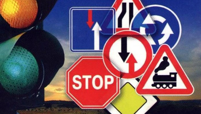 безпека на дорозы